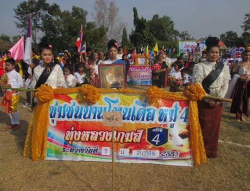 Baan Ta Yuak homestay group (handicraft tourism community)